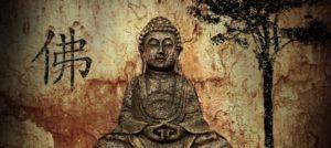Понятие Буддийской философии