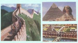 Феномен в философии Древнего Востока