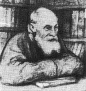 Чем знаменит русский философ Федоров Николай Федорович?